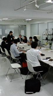 ザ・会議②