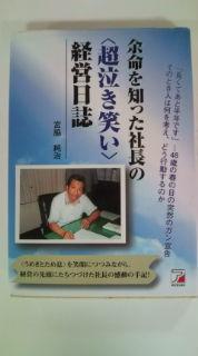 さぁ読むぜ!!